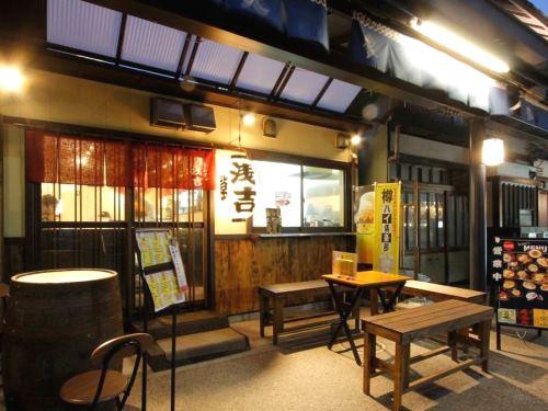 「鉄板酒場 浅吉(東京都台東区浅草2-28-6)」の画像検索結果