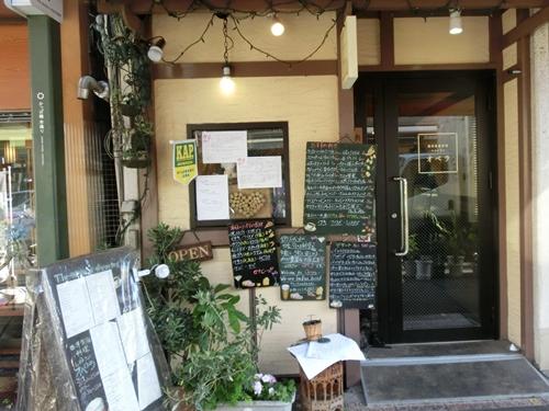 西洋家庭料理レストラン オペラ | 浅草 楽しい生活新聞